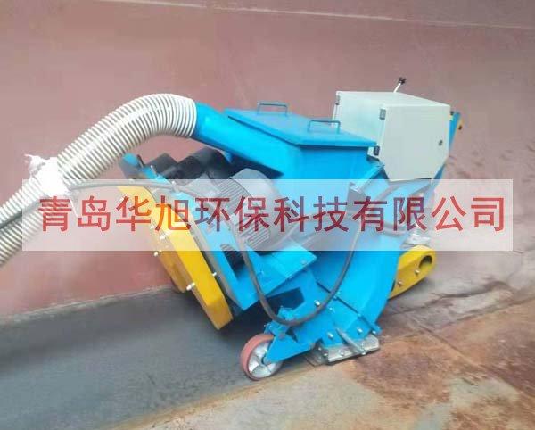 大型船舱甲板防腐除锈设备