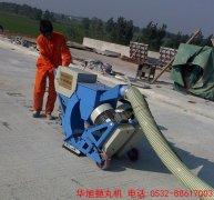 河南南阳客户采购一台HX550路面抛丸机