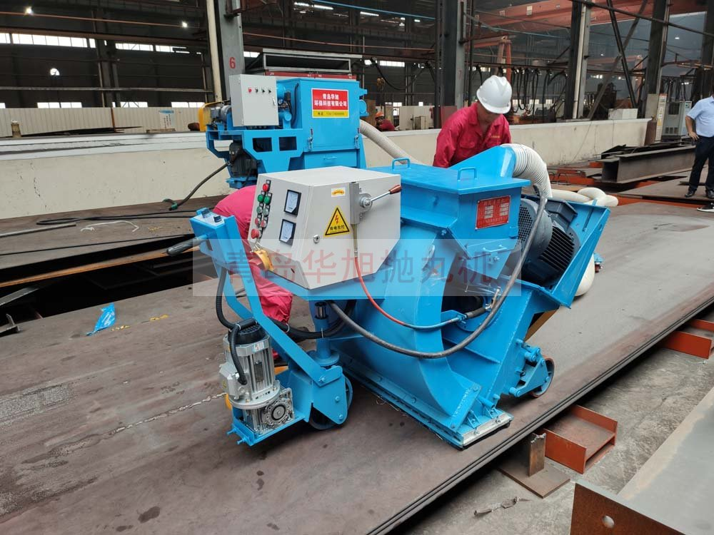 HX-850移动式抛丸机-钢板除锈设备